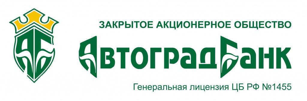 Логотип банка ЖПЕГ